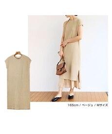 <ニッセン> カットソーストレッチジョガーパンツ(男の子。女の子 子供服。ジュニア服) パンツ 13