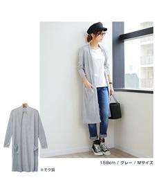 <ニッセン> カットソーストレッチジョガーパンツ(男の子。女の子 子供服。ジュニア服) パンツ 22