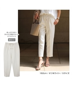 <ニッセン> カットソーストレッチジョガーパンツ(男の子。女の子 子供服。ジュニア服) パンツ 25
