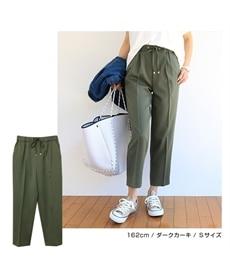<ニッセン> カットソーストレッチジョガーパンツ(男の子。女の子 子供服。ジュニア服) パンツ 29