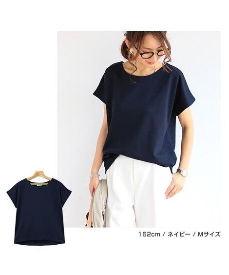 ポンチ素材ドルマントップス (Tシャツ・カットソー)(レディ...