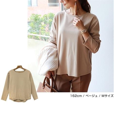 ポンチ素材 裾ラウンドヘムクルーネックカットソー (Tシャツ...