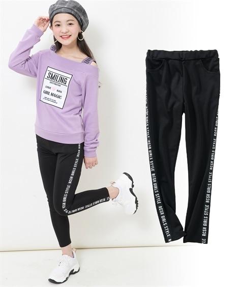 サイドロゴラインレギンス(女の子 子供服。ジュニア服) レギンス, Kids' Leggings