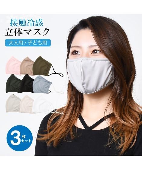 洗える マスク 用 夏