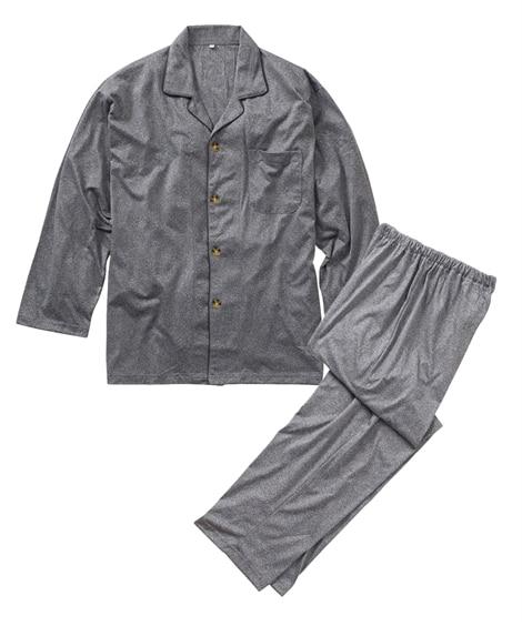 パウダーストレッチ無地 前開きパジャマ(長袖シャツ+ロングパ...