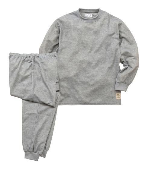 【再入荷】ダンボール無地ルームウェア上下セット メンズパジャマ, Men's Pajamas