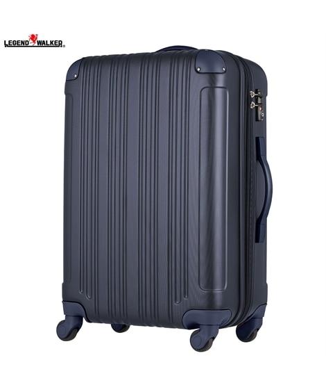 5107-48 拡張機能付き表面エンボス加工ファスナータイプスーツケース レジェンドウォーカー LEGEND WALKER スーツケース(旅行バッグ) Bags