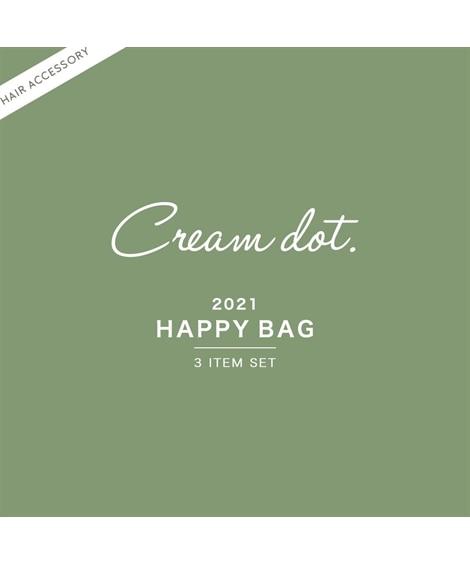 【Creamdot.(クリームドット】アクセサリー福袋:ヘアアクセサリー ヘアアクセサリー