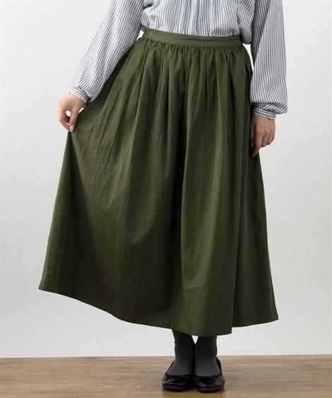 綿ツイル たっぷりギャザースカート (ロング丈・マキシ丈スカ...
