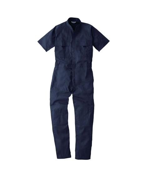 SOWA 9007 半袖つなぎ 作業服