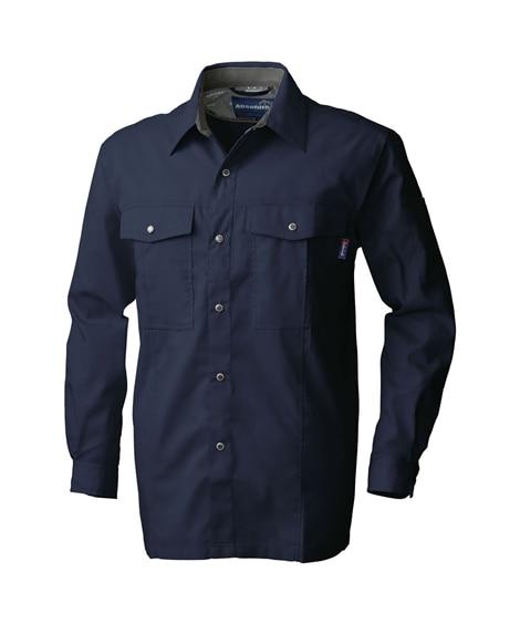 SOWA 615 長袖シャツ 作業服