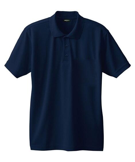 SOWA 50396 半袖ポロシャツ 作業服