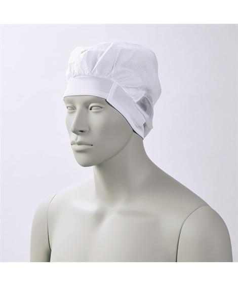 MONTBLANC EC-11 エレクトレット帽(20枚入)(バックスタイル 伸縮ニット式) 【業務用】コック服
