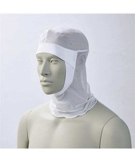 MONTBLANC HN-31 ヘア−ネット白かぶり式(男女兼用) 【業務用】コック服