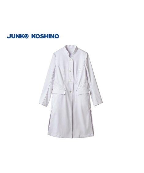 JUNKO KOSHINO JK113-11 ドクターコート(スタンド)(長袖)(女性用) ナースウェア・白衣・介護ウェア