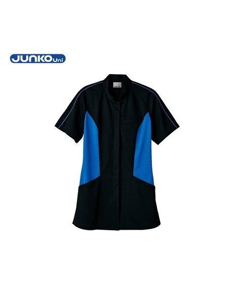 JUNKO Uni JU803 ジャケット(半袖)(女性用) ナースウェア・白衣・介護ウェア