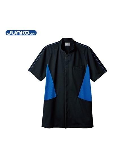 JUNKO Uni JU853 ジャケット(半袖)(男性用) ナースウェア・白衣・介護ウェア