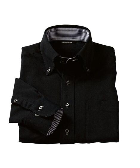MONTBLANC ZK2711 ニットシャツ(長袖)(男女兼用) 【業務用】コック服