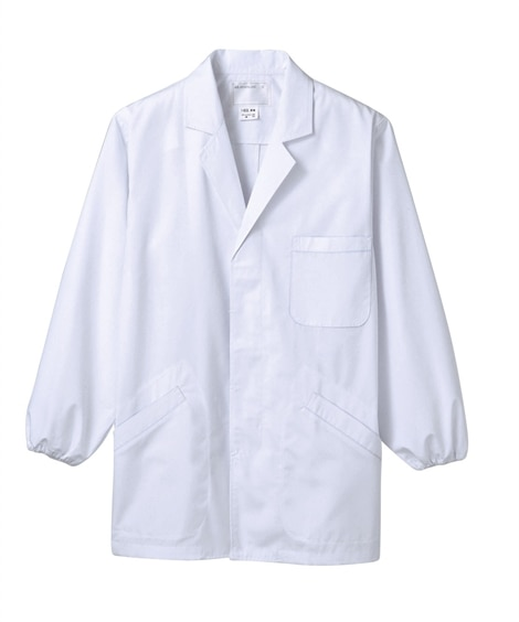MONTBLANC 1-603 調理衣(ゴム入り)(長袖)(男性用) 【業務用】コック服