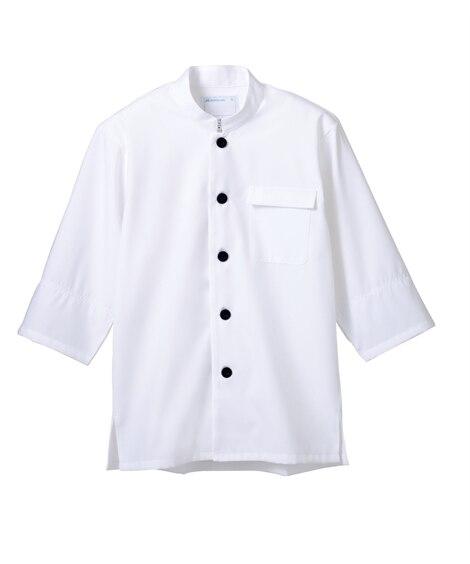 MONTBLANC 2-651 調理コート(袖ネット付)(7分袖)(男女兼用) 【業務用】コック服