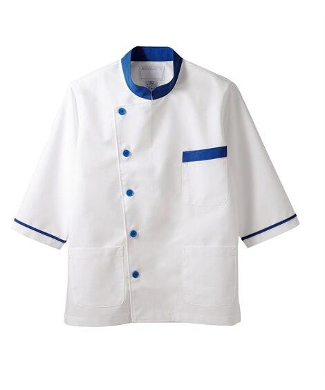 MONTBLANC 6-813 調理衣(7分袖)(男女兼用) 【業務用】コック服