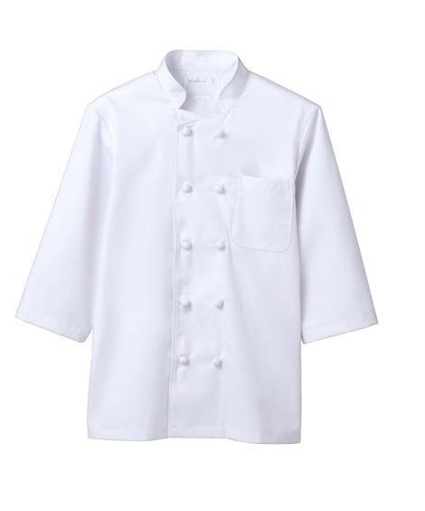 MONTBLANC 6-931 コックコート(7分袖)(男女兼用) 【業務用】コック服