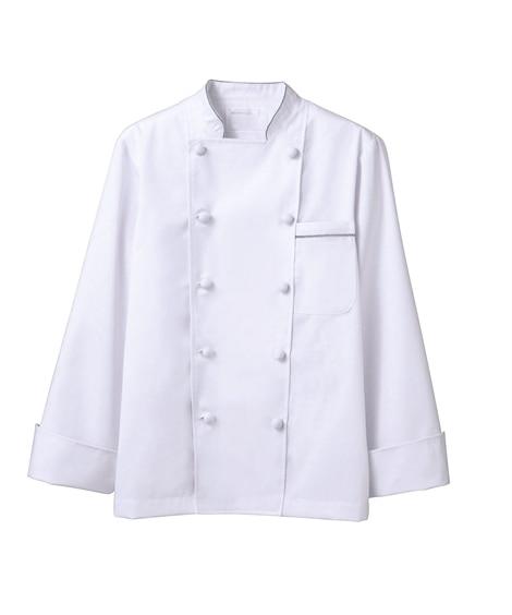 MONTBLANC 6-971 コックコート(長袖)(男女兼用) 【業務用】コック服