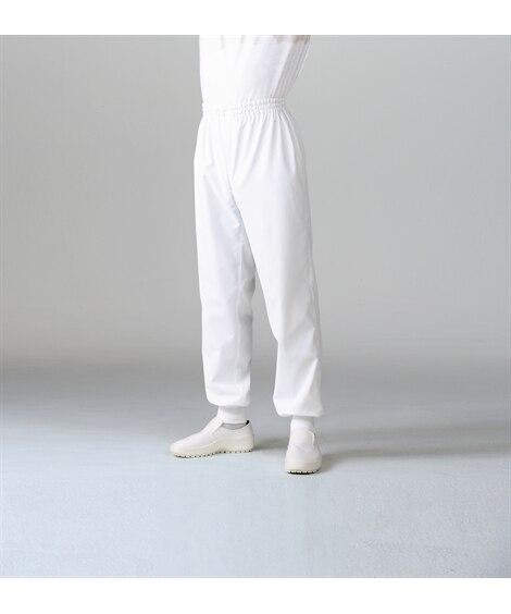 MONTBLANC 7-481 パンツ(裾フライス)(男女兼用) 【業務用】コック服