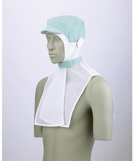MONTBLANC 9-1013 頭巾帽子(男女兼用) 【業務用】コック服