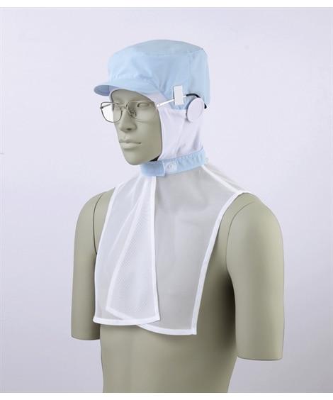 MONTBLANC 9-1082 頭巾帽子(男女兼用) 【業務用】コック服