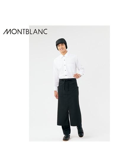 MONTBLANC 9-1271 ロングエプロン(男女兼用)...