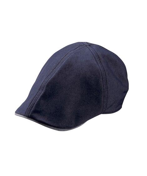 MONTBLANC 9-1341 ハンティングキャップ(男女兼用) 【業務用】コック服
