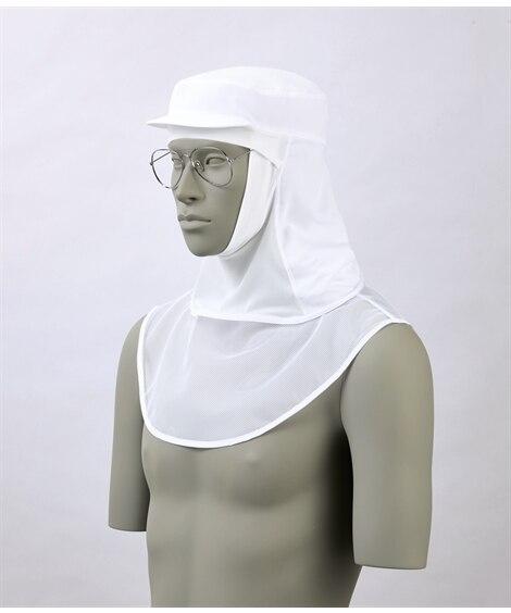 MONTBLANC 9-1501 頭巾帽子(かぶり式)(男女兼用) 【業務用】コック服