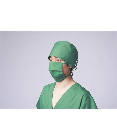 MONTBLANC 60-633 手術帽子(男性用) ナースウェア・白衣・介護ウェア