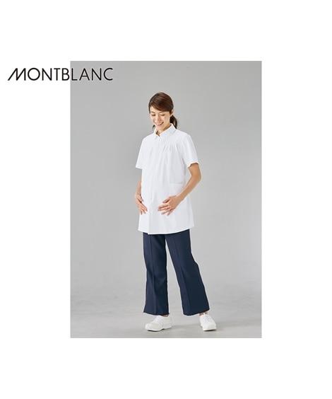 MONTBLANC 73-1572 マタニティジャケット(半袖)(女性用) ナースウェア・白衣・介護ウェア