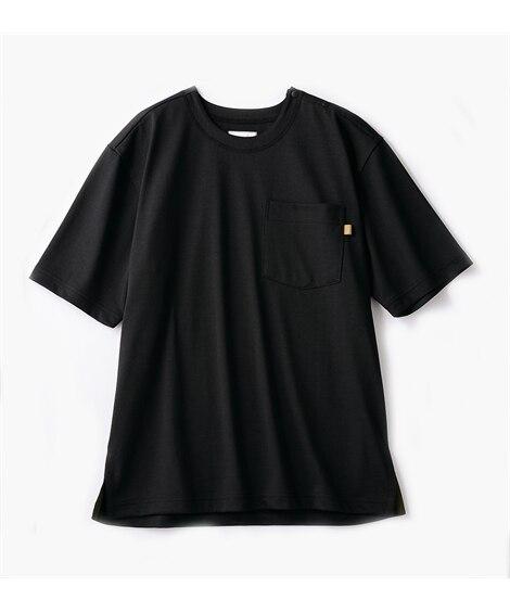 Onibegie OV2512-0 半袖ワイドTシャツ(男女兼用) 【業務用】コック服