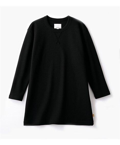 Onibegie OV2513-0 8分袖カットソー(男女兼用) 【業務用】コック服