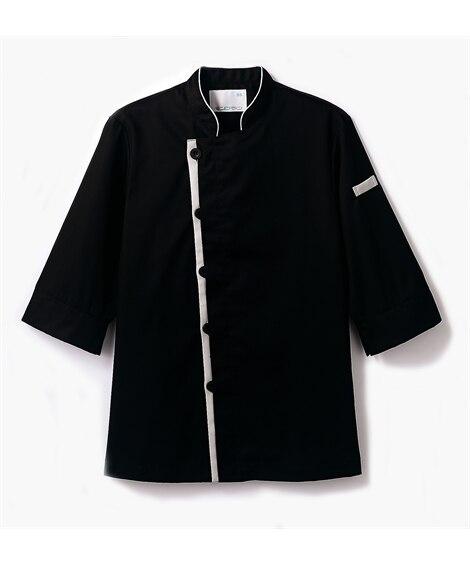 MONTBLANC 6-420 7分袖コックコート(男女兼用) 【業務用】コック服