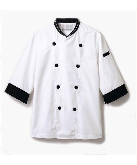 MONTBLANC 6-431 7分袖コックコート(男女兼用) 【業務用】コック服