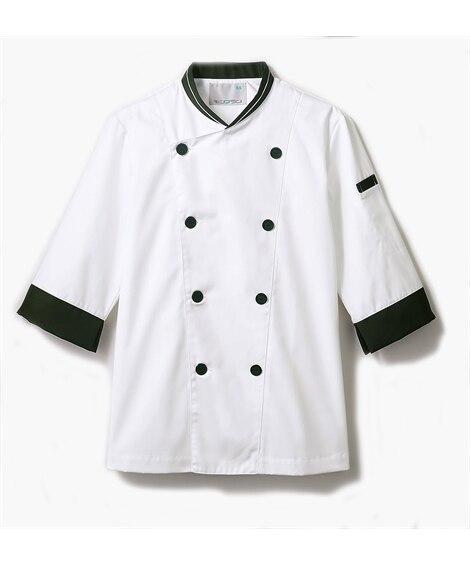 MONTBLANC 6-434 7分袖コックコート(男女兼用) 【業務用】コック服