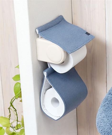 スモーキーカラーのトイレタリーシリーズ(ペーパーホルダーカバー) ペーパーホルダーカバー・トイレスリッパ, Toilet goods(ニッセン、nissen)