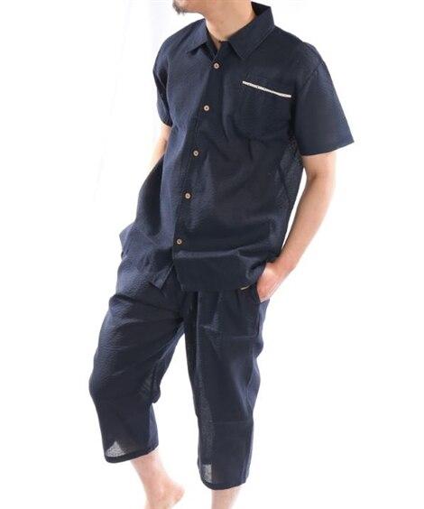 しじら織 前開きパジャマ(半袖シャツ+7分丈パンツ) メンズ...