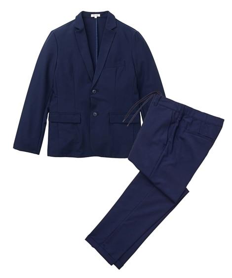 ストレッチ素材カジュアルセットアップスーツ(ジャケット+パン...
