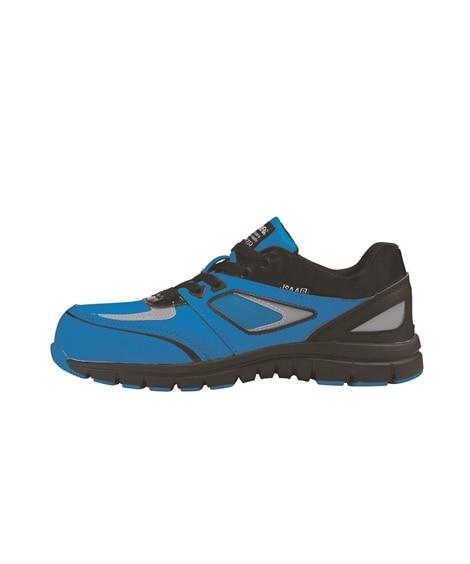 ジーベック 85405 樹脂先芯 分割型アウトソールセフティシューズ 安全靴・セーフティーシューズ