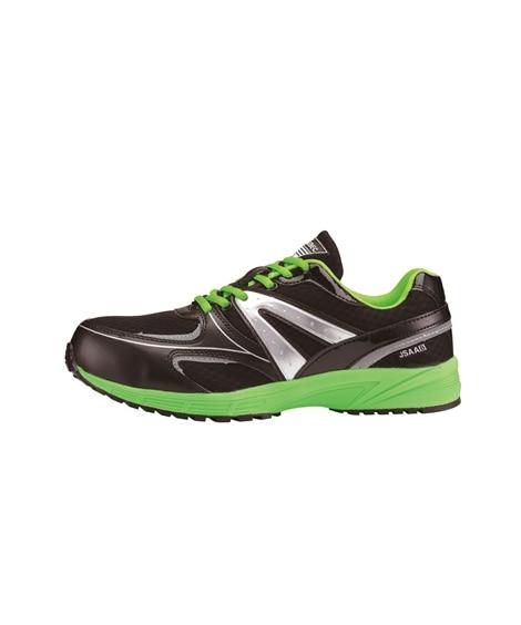 ジーベック 85130 樹脂先芯 蛍光カラーソールセフティシューズ(男女兼用) 安全靴・セーフティーシューズ