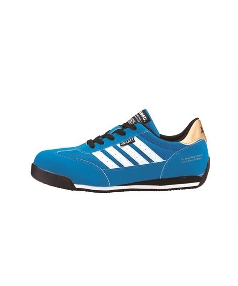 ジーベック 85127 鋼製先芯 スタイリッシュセフティシューズ(男女兼用) 安全靴・セーフティーシューズ