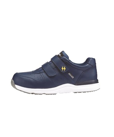 ジーベック 85111 樹脂先芯 静電気帯電防止セフティシューズ(男女兼用) 安全靴・セーフティーシューズ