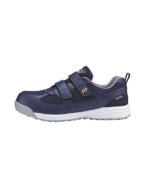 ジーベック 85112 樹脂先芯 静電気帯電防止メッシュセフティシューズ(男女兼用) 安全靴・セーフティーシューズ