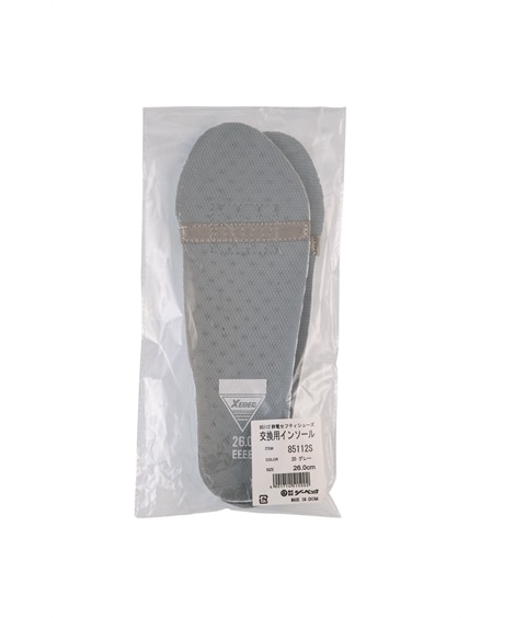 ジーベック 85112S 85112用入替静電インソール(男女兼用) 安全靴・セーフティーシューズ