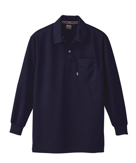 ジーベック 6145 長袖ポロシャツ 作業服